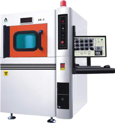 The new line of X-ray inspection systems from Akila breaks new ground in cost of ownership.