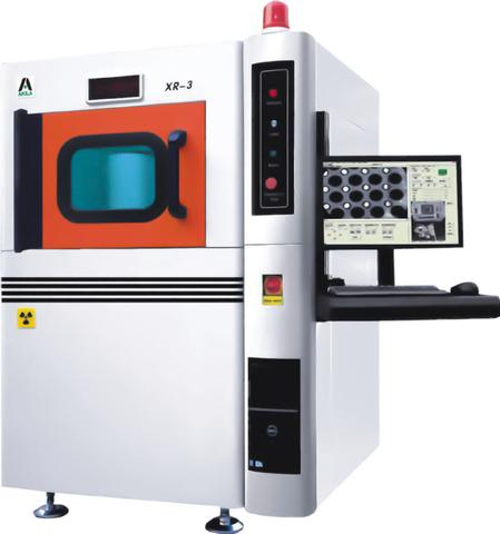 The Akila XR-3 X-ray system is perfectly positioned to provide high value and ease of use for inspecting excess solder, insufficient solder, voids, bridging and opens.