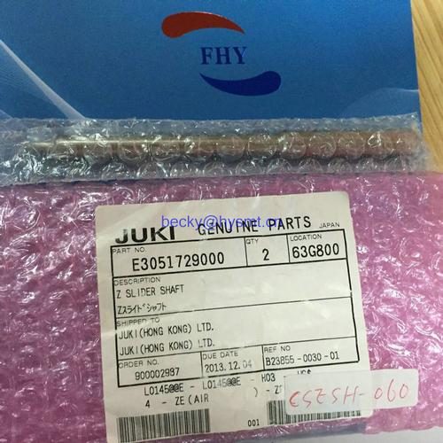 Juki E3051729000 Z SLIDER SHAFT
