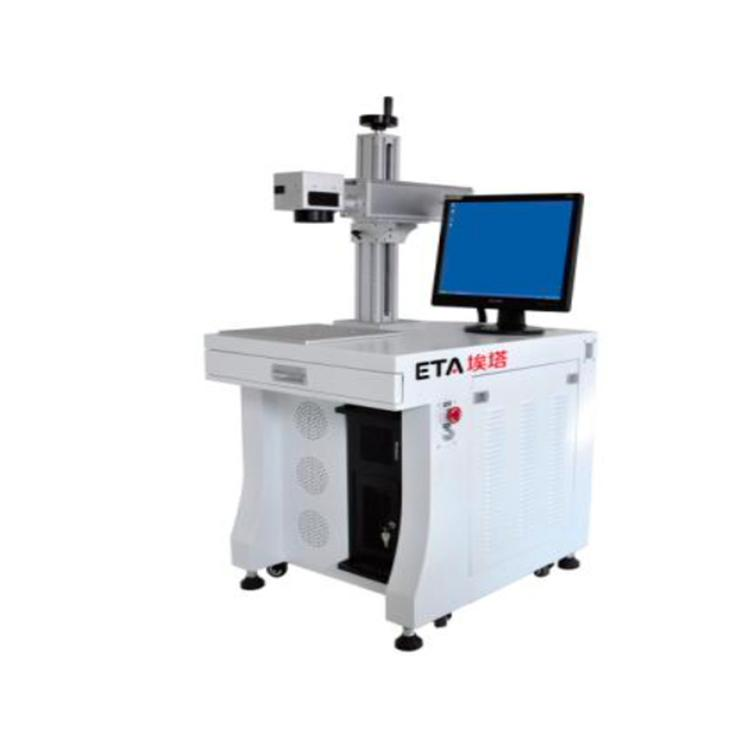 ETA LED Laser Marking Machine