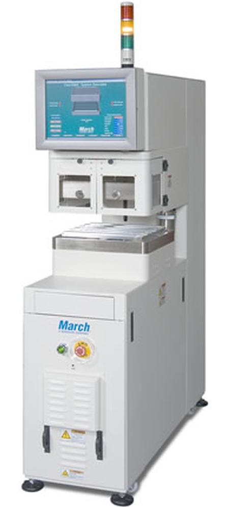 FlexTRAK-WR 200 Wafer Processing System.