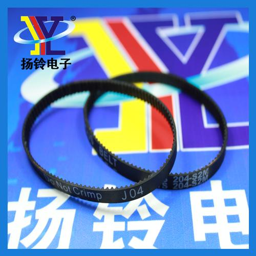 Yangling H45732 NXT timing belt