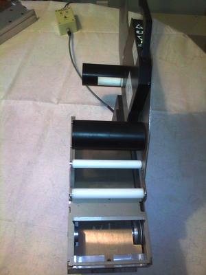 Hover Davis 104mm MPF Series Feeder