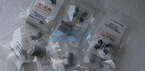 Fuji Helical Coupling ACRM-075-6-6