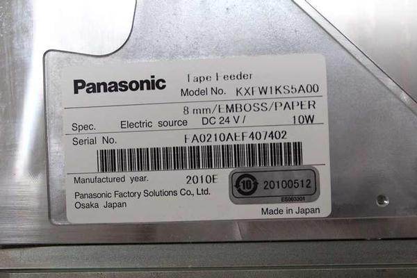 Panasonic KXFW1KS5A00