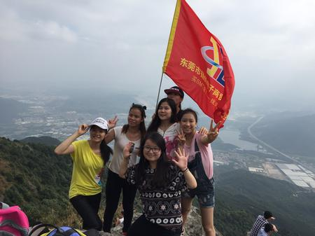 YangLing team in China mountain