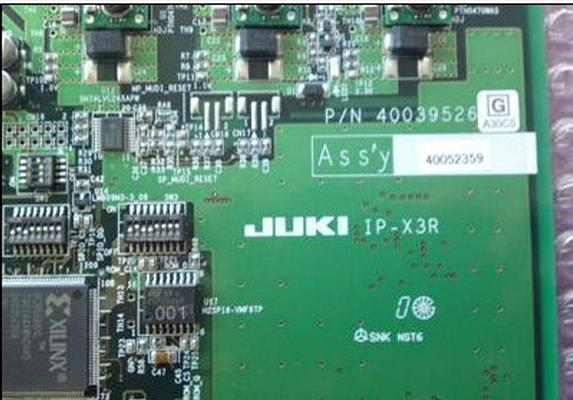 Juki Repair  & Sale For I / O Boar