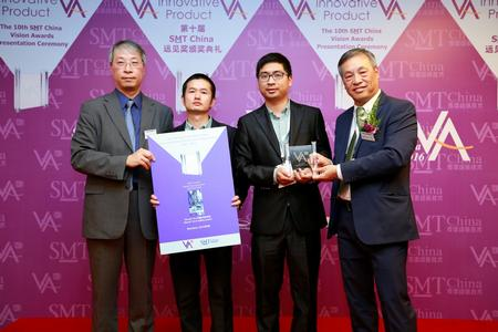 Nordson ASYMTEK Wins SMT China's Vision Award.
