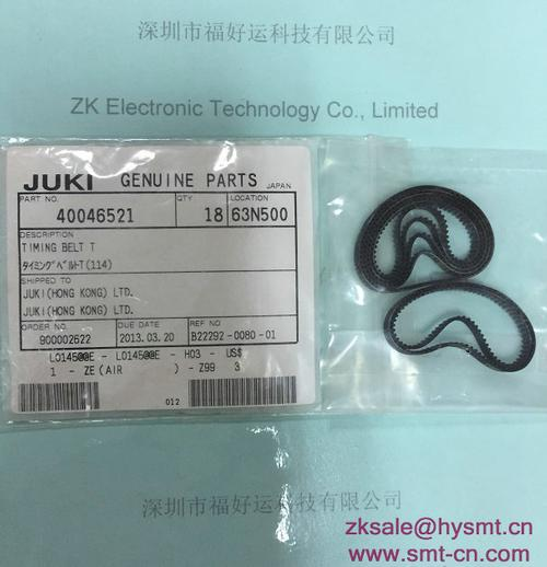 Juki JUKI  TIMING BELT T 40046521