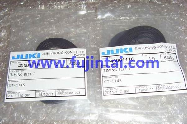 Juki  2050(2060) TIMING BELT T