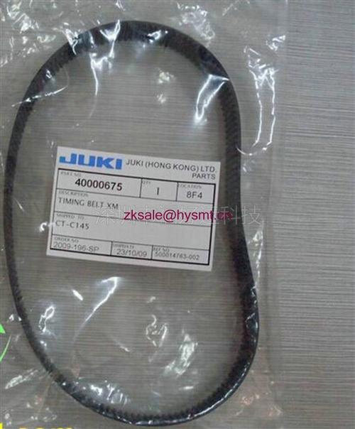 High quality JUKI 2050,2060,FX-1 TIMING BELT XM 40000675