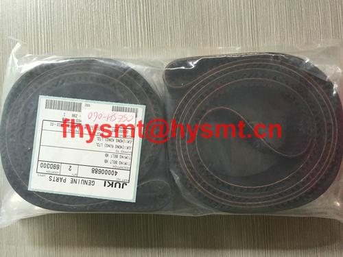 Juki TIMING BELT XB