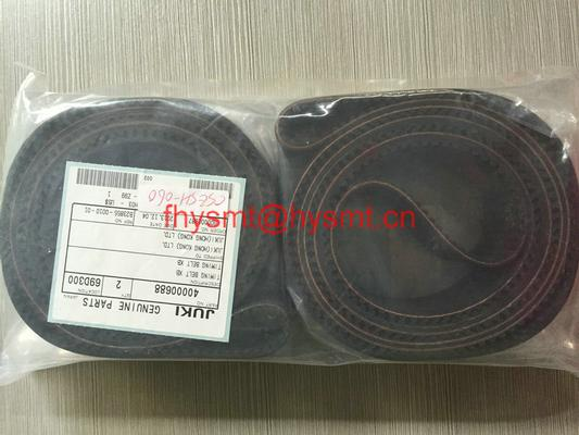 Juki 40000688  JUKI TIMING BELT XB