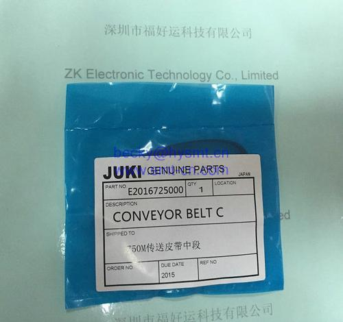 Juki E2016725000 CONVEYOR BELT C 75