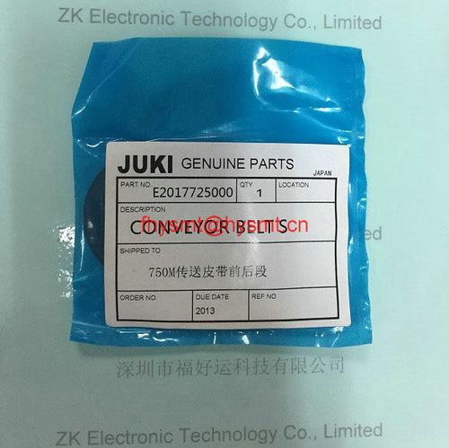 Juki E2017725000 CONVEYOR BELT S