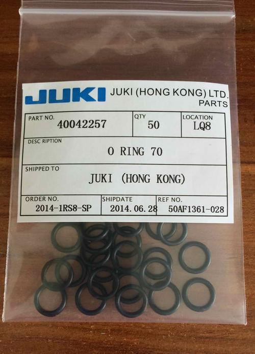 Juki KE730/740/750/760 HOLDER O RIN