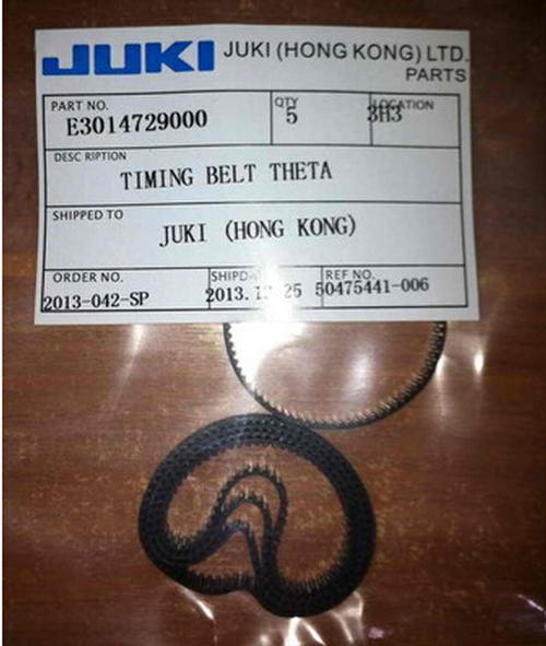 Juki T timing belt E3014729000