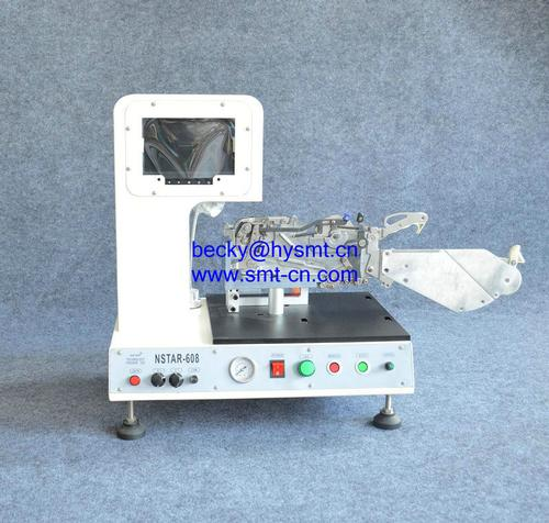 Juki JUKI SMT FEEDER calibration ji