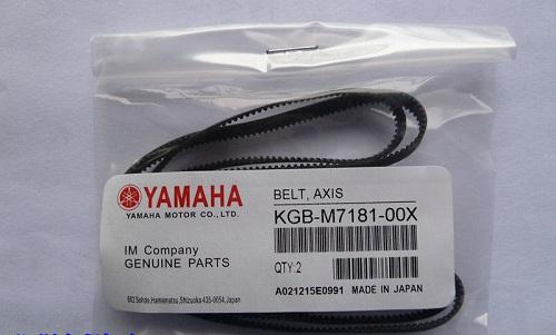 Yamaha time belt for YV100XG yamaha