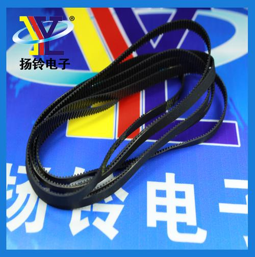 Yamaha smt timing belt 252-1.5GT-5