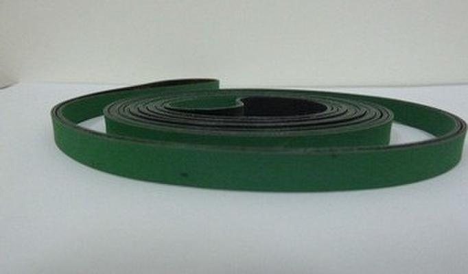 Yamaha Smt Machine Belt