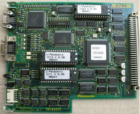 Panasonic KME SP28 card KSUN
