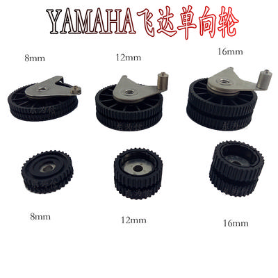 Yamaha KW1-M1191-00X YAMAHA CL82MM CL84MM one-way wheel KW1-M1191-001