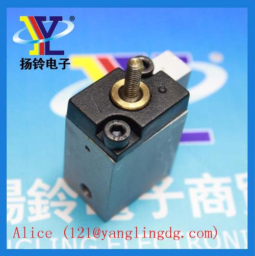 Yamaha  CL 12mm Feeder Cylinder