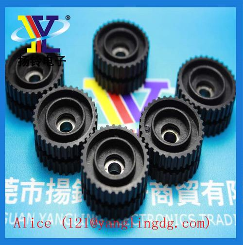 Yamaha  CL Feeder 12mm Drive Roller