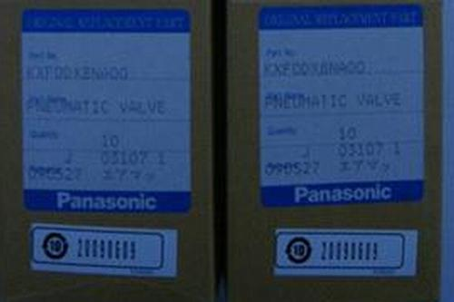 Panasonic DSC01589 High-speed solenoid v