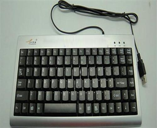 DEK Keyboard of DEK machine Univer