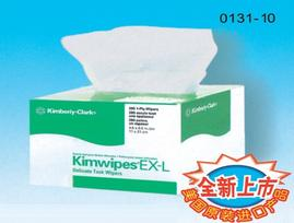 Kimberly Kimtech kimwipes