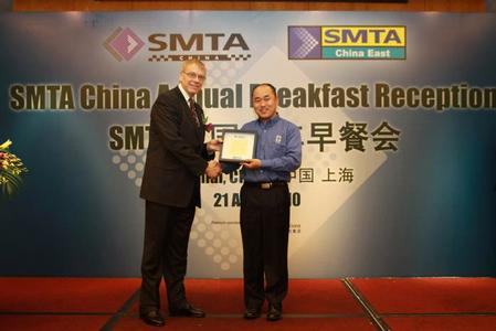 Phil Zhang accepted the award for Member Sponsor of the Year on behalf of Kyzen at the SMTA China East 2010 Award Presentation Ceremony, held on April 21, 2010 at the Shanghai Everbright Convention & Exhibition Center during NEPCON China 2010.