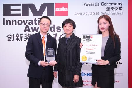 2016 EM Asia Innovation Award.