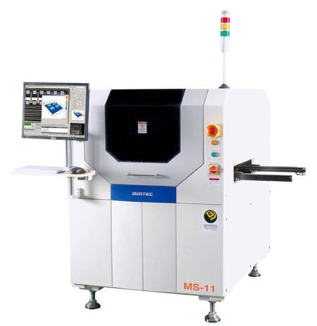 MS-11 In-Line SPI System
