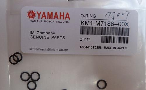 Yamaha Maintenance seals(90990-17J007