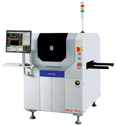 MV-7xi In-Line AOI System