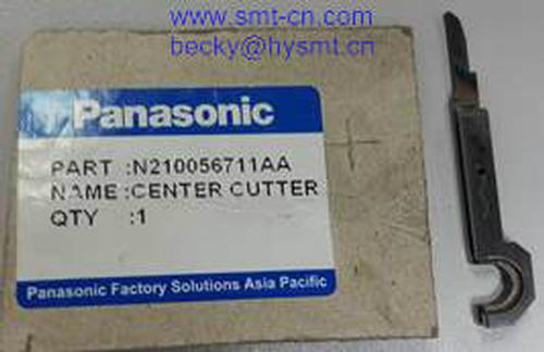 Panasonic N210056711AA CENTER CUTTER