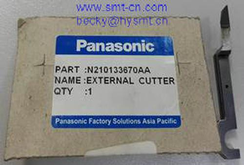 Panasonic N210133670AA EXTERNAL CUTTER