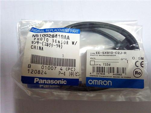 Panasonic NPM N510028418AA Photo Sensor