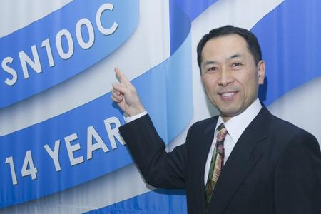 Tetsuro Nishimura, President of Nihon Superior Co.50th Anniversary Celebration in Japan.