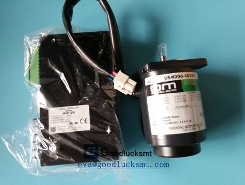 ORIENTAL  SERVO MOTOR used for pick and