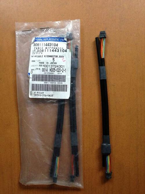 Panasonic 308111443104 HT122 CABLE W/CONNECTOR