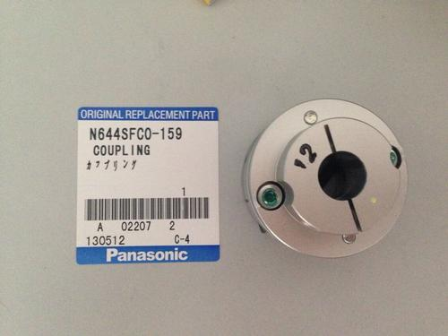 Panasonic BM221 X AIX N644SFC0-159 COUPLING