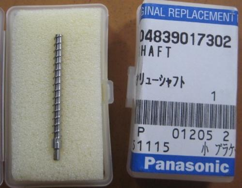 Panasonic HDF 104839017302 SCREW SHAFT