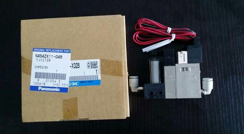 Panasonic MPAG3 EJECTOR N454ZX11-049