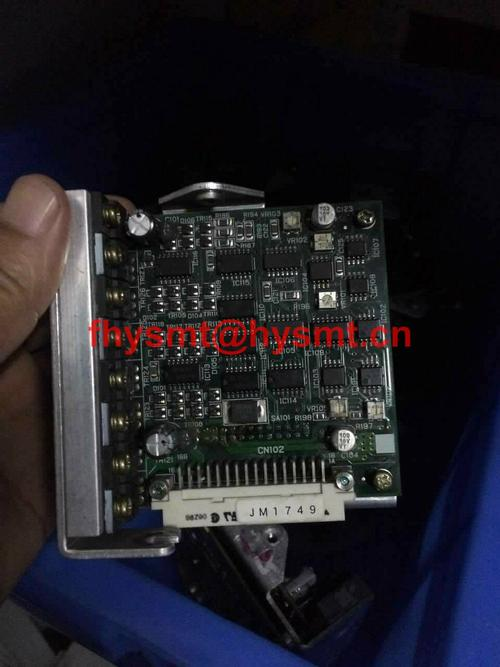 Sanyo D2332B Pack Driver