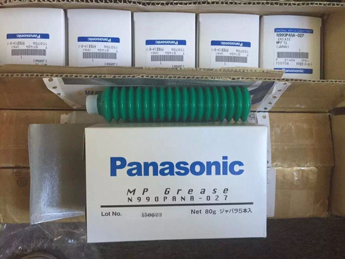 Panasonic MP GREASE N990PANA-027 80G