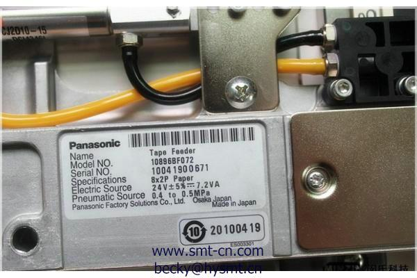Panasonic BM231 SMT motorized feeder