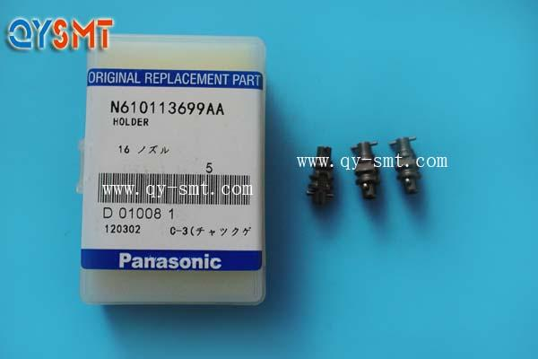 Panasonic Panasonic Holder N610113699AA